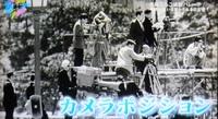 2.カメラポジション.JPG