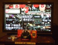 「花いかだ」カラオケ店.jpg