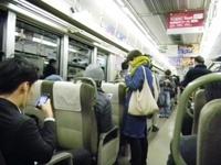 スマホ2013年11月13日.JPG