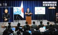 安倍首相0.JPG