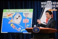 安倍首相2.JPG