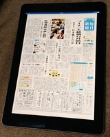 新聞 iPAD.jpg