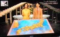 渡邊アナ.JPG