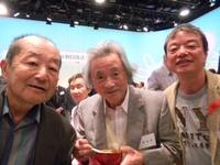 西川ちくぼんさん馬場さん3S.JPG