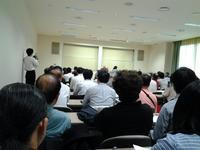 講演の教室.jpg