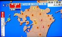NHK (2).JPG